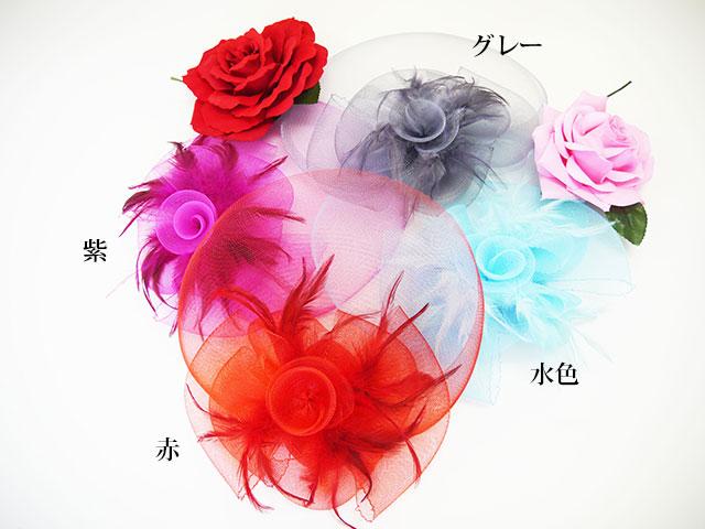 オーガンジー髪飾り スペイン製 全4色:赤、紫、水色、グレー