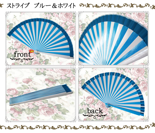 ストライプ ブルー&ホワイト 23cm