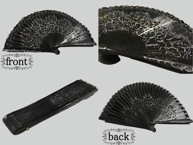 アバニコ ブラック 19cm